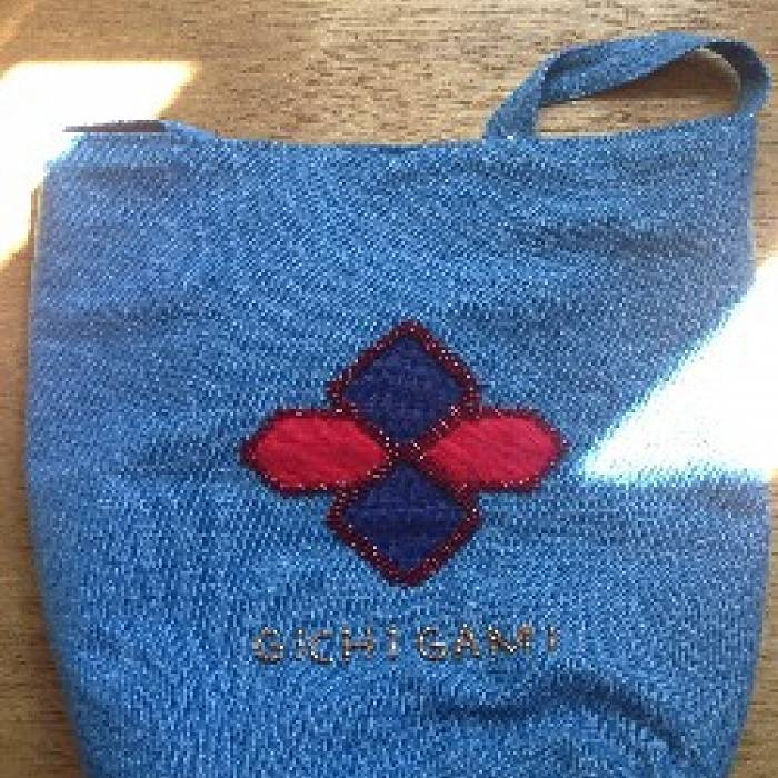 Teaser image for Beadwork on a Bag